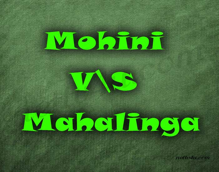 Mohini VS Mahalinga