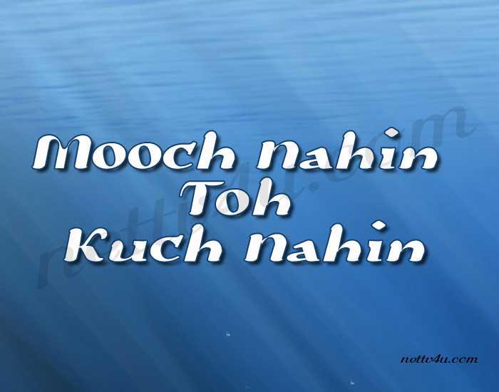 Mooch Nahi Toh Kuch Nahi