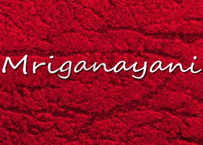 Mrignayani