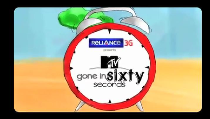 Mtv Gone In 60 Seconds