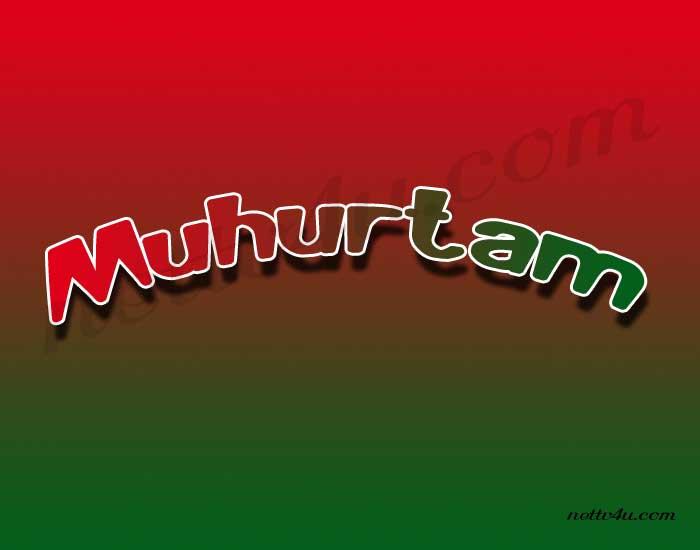 Muhurtam