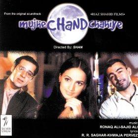 Mujhe Chaand Chahiye