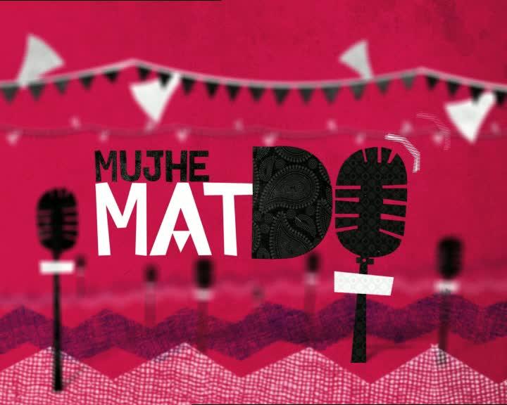 Mujhe Mat Do