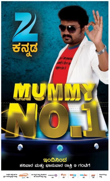 Mummy No 1