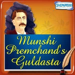 Munshi Premchands Guldasta