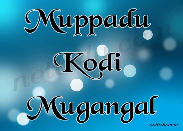 Muppadu Kodi Mugangal
