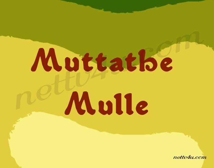 Muttathe Mulle
