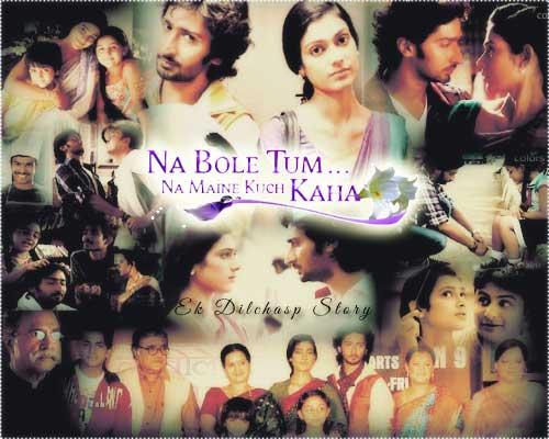 Na bole tum na maine kuch kaha mohan and megha scenes from a marriage