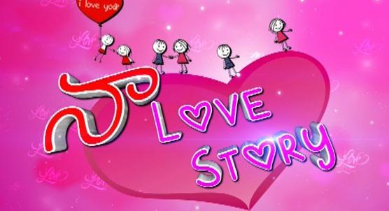 Naa Lovestory