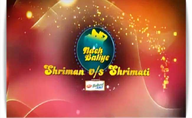 Nach Baliye Shriman v/s Shrimati