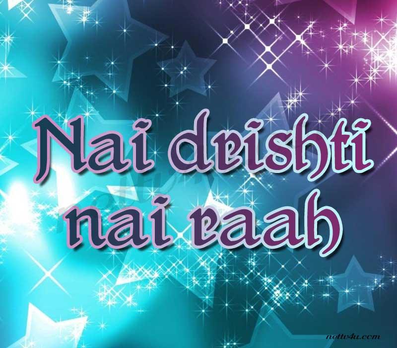 Nai Drishti Nai Raah
