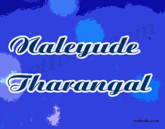 Naleyude Tharangal