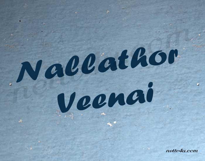 Nallathor Veenai