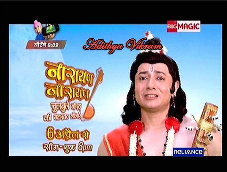 Narayan Narayan