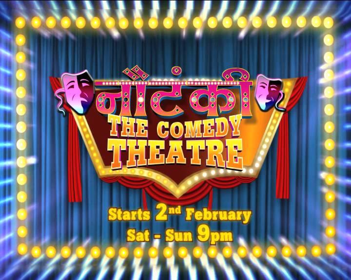 Nautanki-The Comedy Theatre