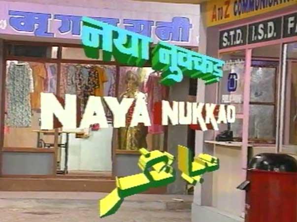 Naya Nukkad