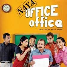 Naya Office Office