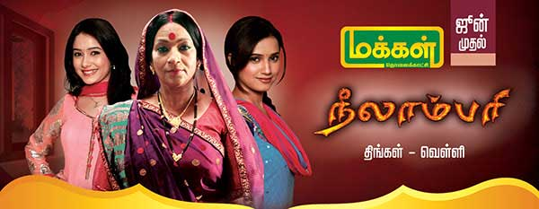 Tamil Tv Serial Neelambari Synopsis Aired On MAKKAL TV Channel