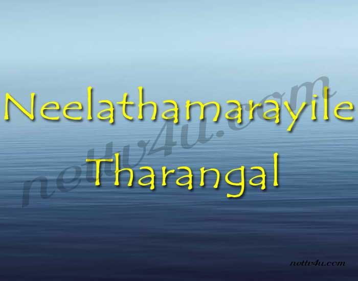 Neelathamarayile Tharangal