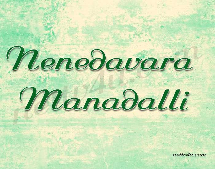 Nenedavara Manadalli