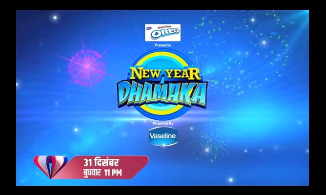 New Year Dhamaka