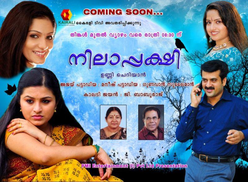 MalayalamDramacom - MalayalamDramacom Watch Malayalam Tv