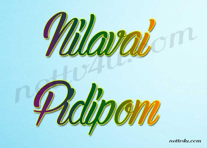 Nilavai Pidipom