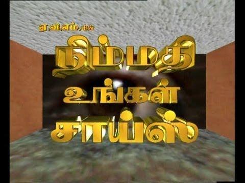 Nimmathi Ungal choice