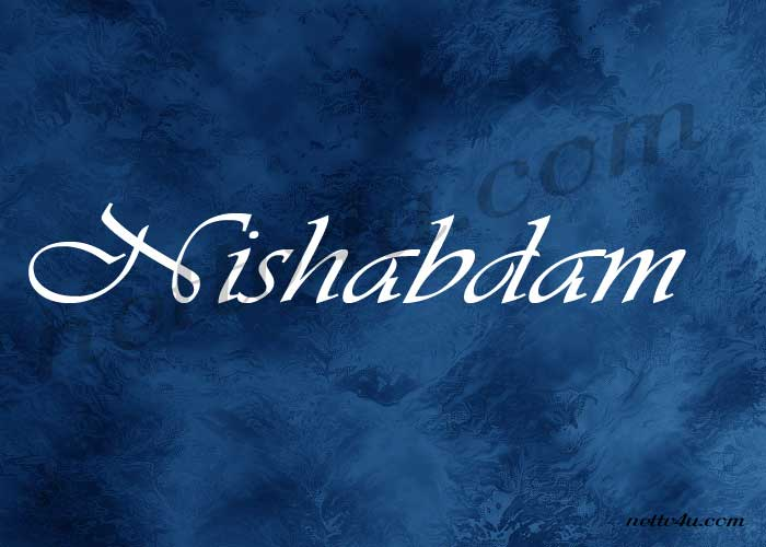 Nishabdam