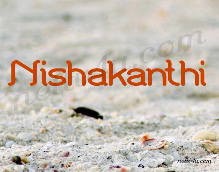 Nishakanthi