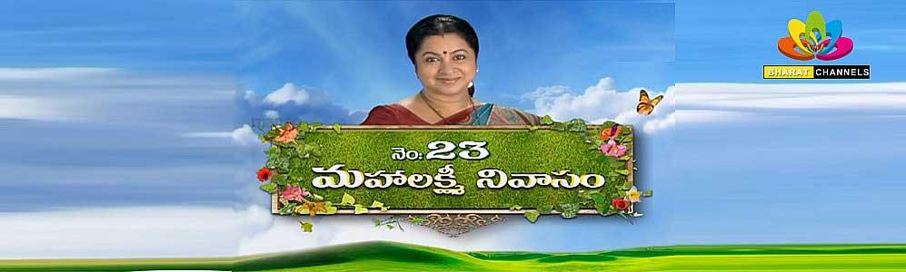 No-23 Mahalakshmi Nivasam