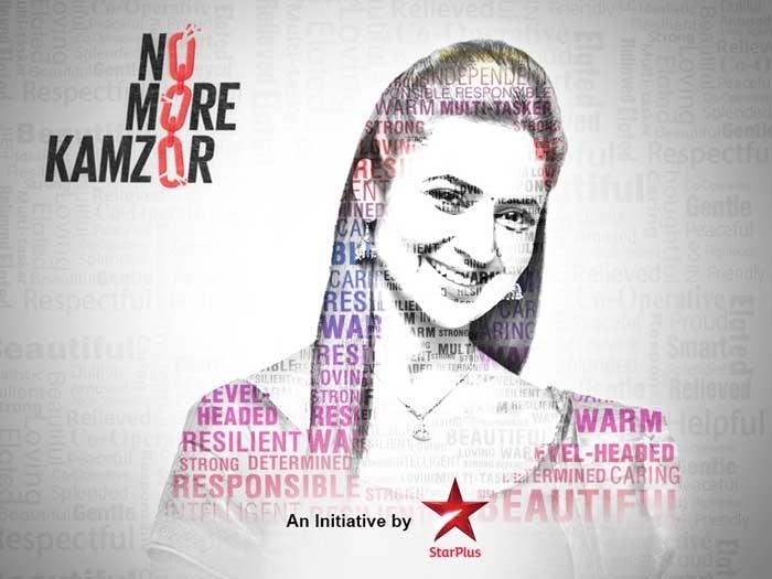 No More Kamzor