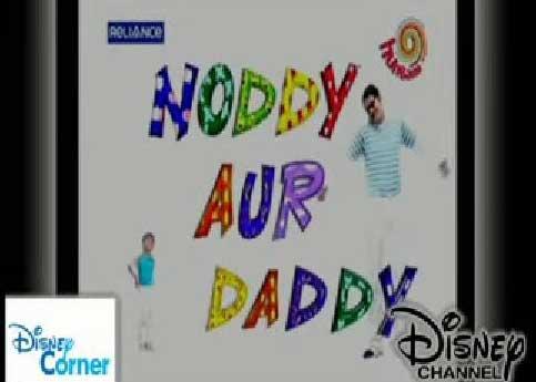 Noddy Aur Daddy