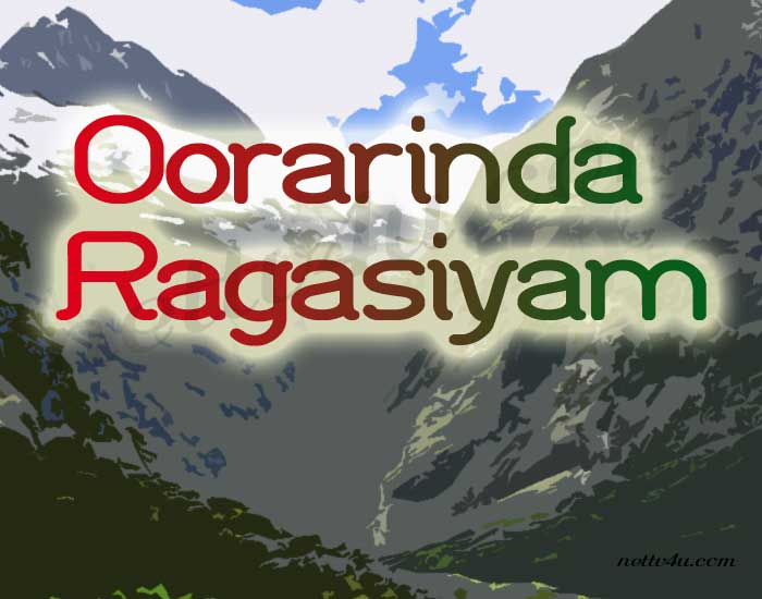Oorarinda Ragasiyam