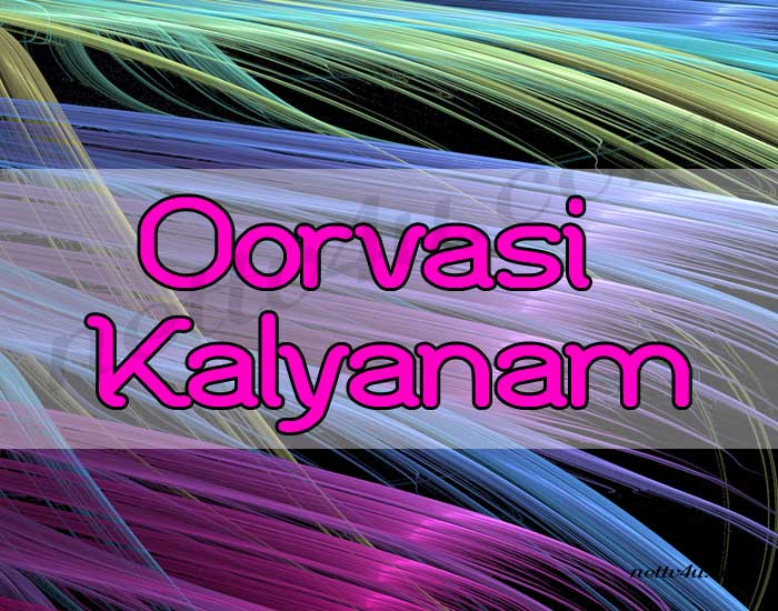 Oorvasi Kalyanam