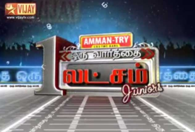 Oru Varthai Oru Latcham Juniors Season 1
