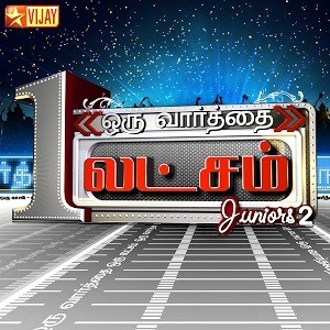 Oru Varthai Oru Latcham Juniors Season 2