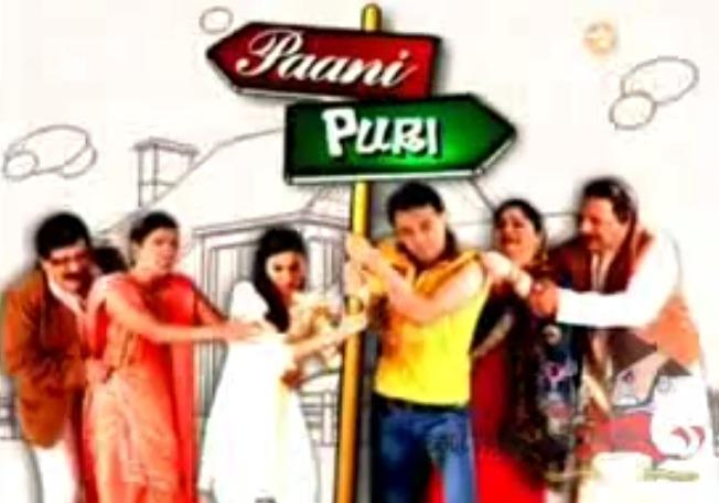 Paani Puri