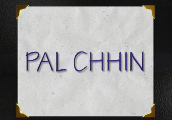Pal Chhin