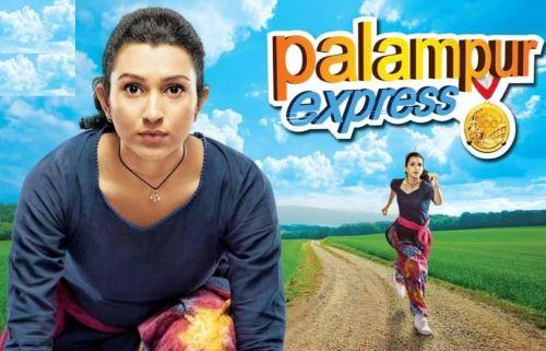 Palampur Express