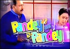 Pandey Aur Pandey