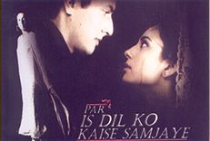Par Is Dil Ko Kaise Samjaye