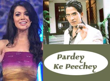 Pardey Ke Peechey