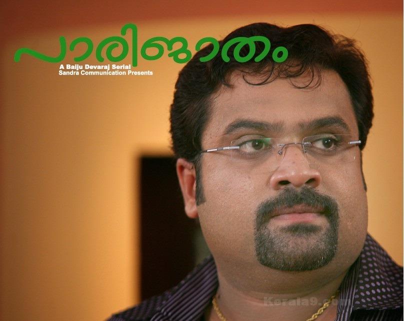 Paarijatham-Malayalam