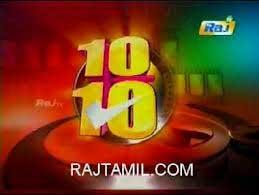 Pathukku Pathu 10 10