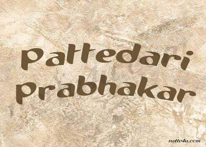 Pattedari Prabhakar