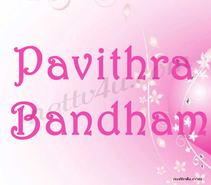 Pavithra Bandham