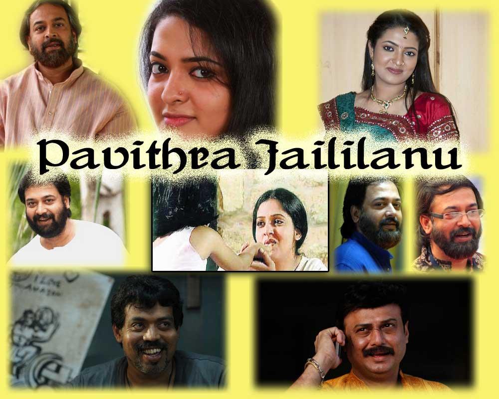 Pavithra Jaililanu