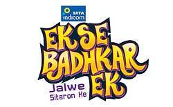 Pepsi Ek Se Badhkar Ek