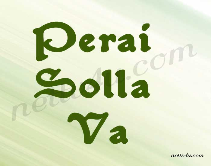 Perai Solla Va